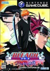 Bleach GC Boxart