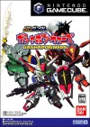 SD Gundam: Gachapon Wars Boxart